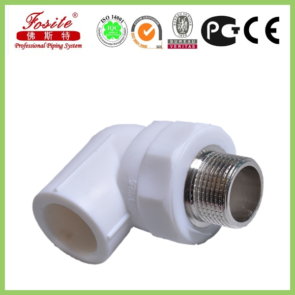 PPR pipe fittings 20-160mm