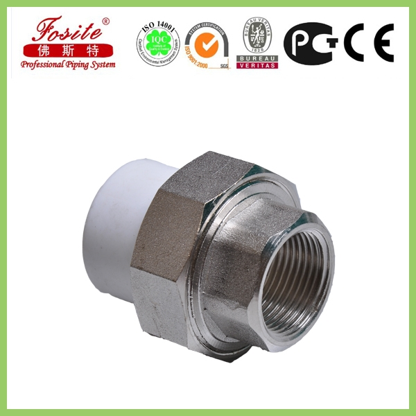 DIN 8077/8078 20-63mm PPR Male/Female Thread Elbow for connection PPR pipes