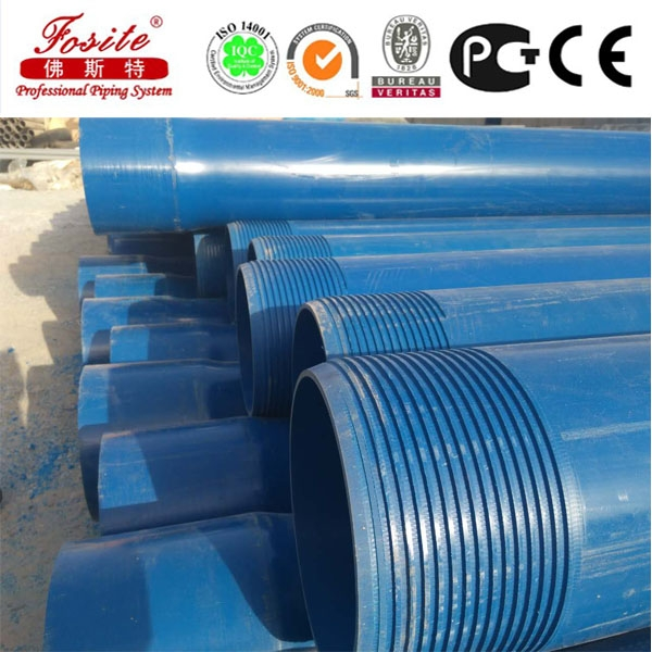 Manufacture colored water filter slotted pvc pipe brands for water