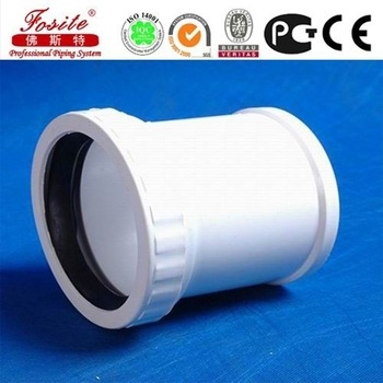 china low price 110mm pvc t...