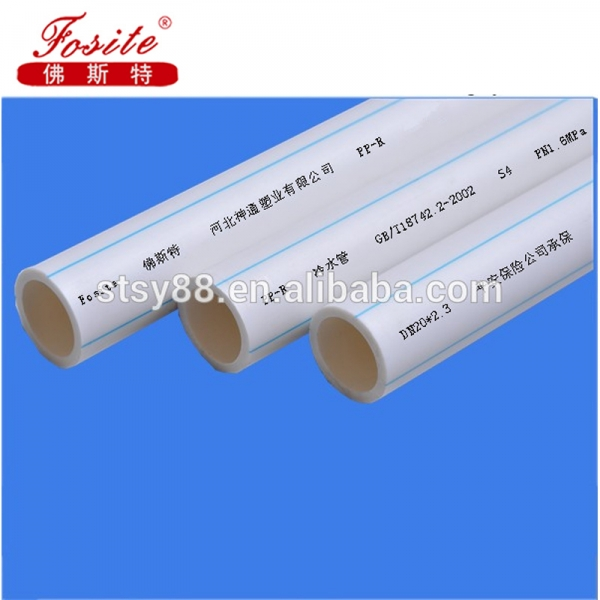 white ppr pipe supply plastic...