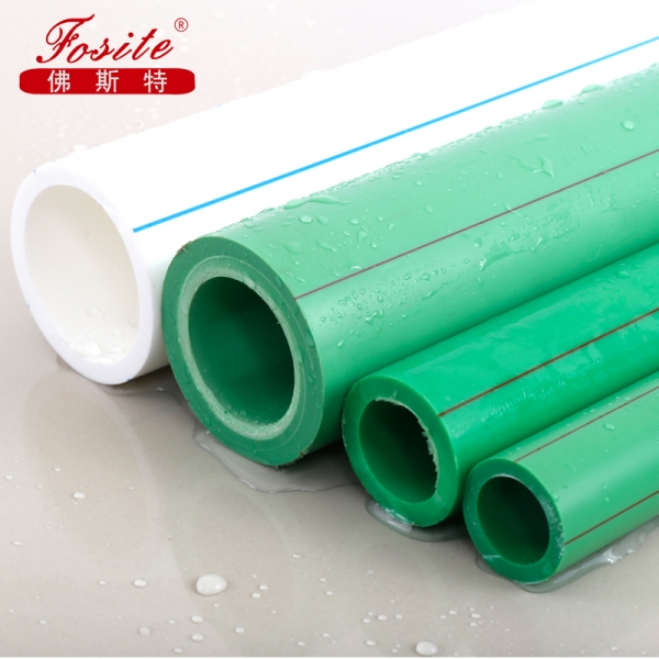 ppr water plastic pipe/tube